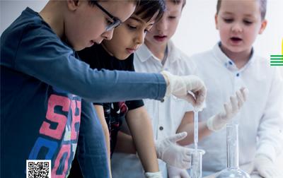 Розпочато набір у початкову школу на 2020-2021 навчальний рік!