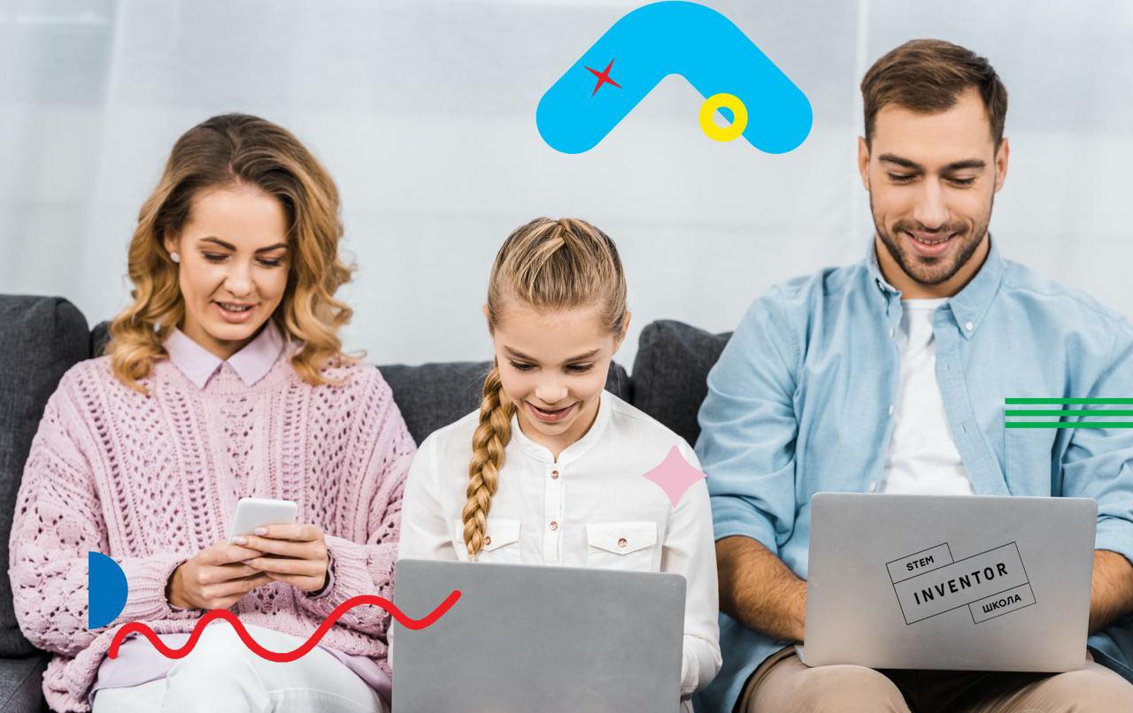 Робимо комунікацію між школою та батьками ще зручнішою