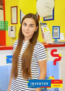 Бутенко Ольга