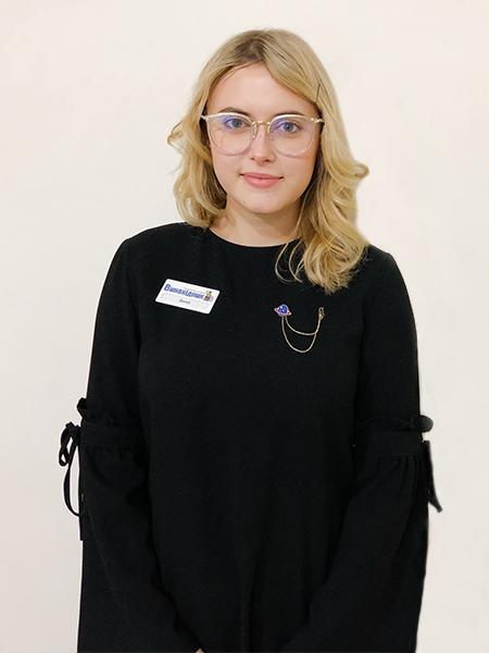 Богушенко Ганна Олегівна