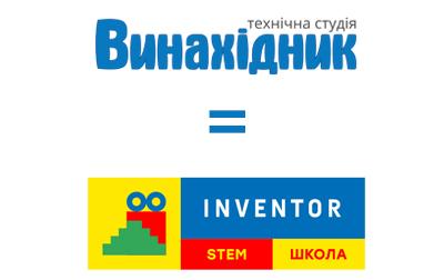 STEM-школа у Харкові